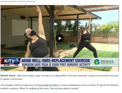 Doctor says yoga works on three components of physical activity; balance, strength, and flexibility – all important in your recovery.
