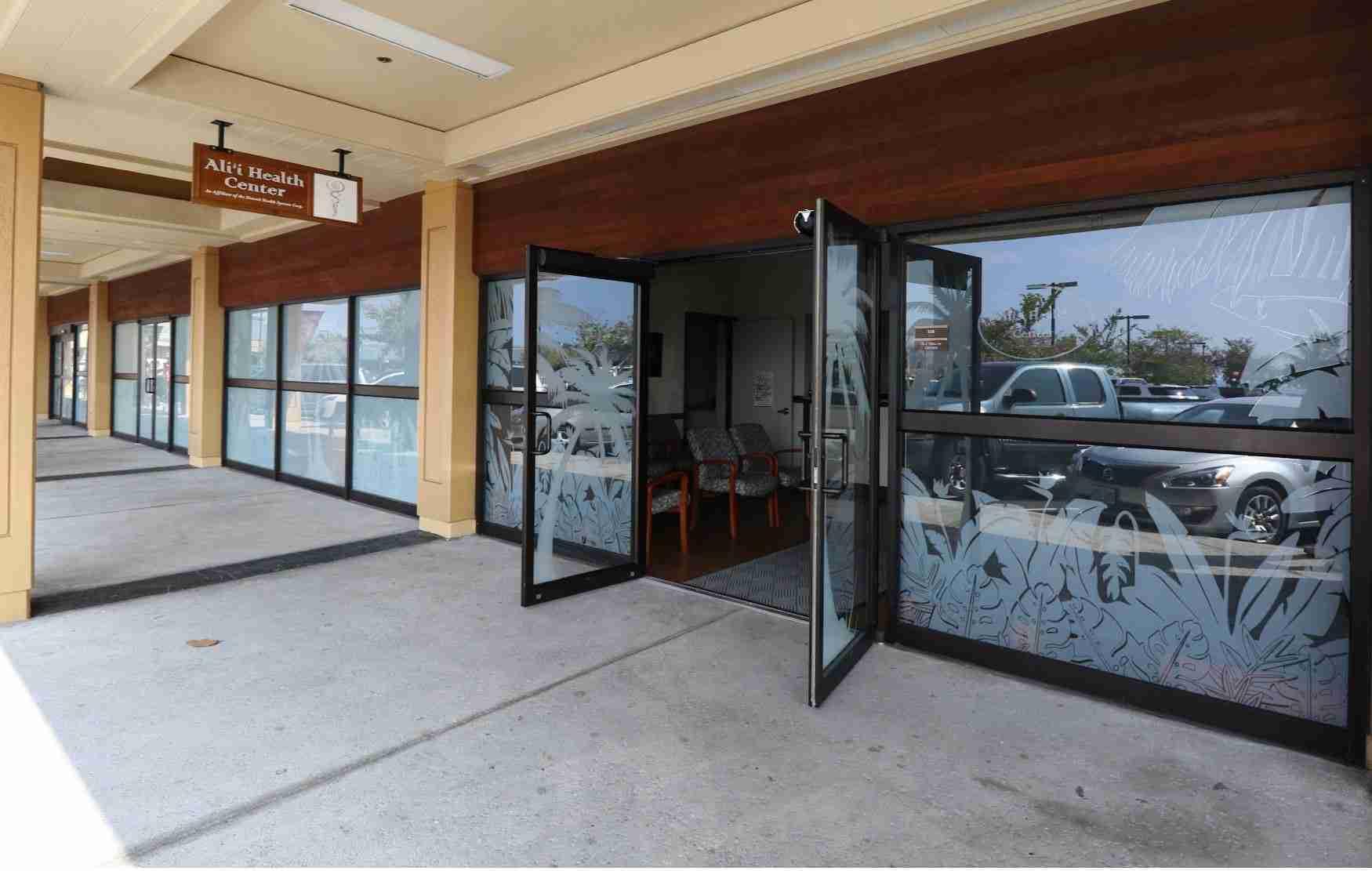 Alii Health Center Entrance